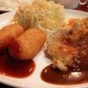 【洋食Hayashi】お値段以上・・・ゆっくりと昔ながらの洋風の雰囲気を味わえるお店