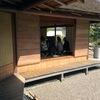 松平別邸、養浩館庭園 with 世界のマークさん