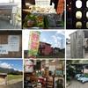 屋久島無印食品 その3 無人市ロードマップ No.10 永久保で団子と焼きいも