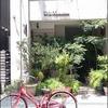 名古屋駅前で異次元の静寂を味わえるお一人様歓迎カフェ『Bunch of peonies(バンチオブピオニース)』
