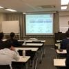 日刊工業新聞社にて、MBDセミナーを開催しました