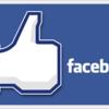 簡単にFacebook(フェイスブック)ページにいいねを増やす方法