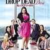 私はラブリーガル(Drop Dead Diva)で英語学習!英語継続のコツ