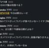 【C#】【Bot】Slack Bot で推したちと会話したい!Part.5
