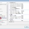 【Unity】Visual Studio で Unity 関連の設定を変更する方法