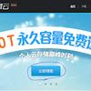 中華的電脳保管空間 (2/1更新)