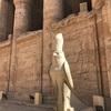 ハヤブサの守り神 ホルス神殿
