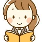 社会人の勉強方法に【オーディオブック】の活用をオススメします!!