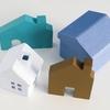 持ち家と賃貸住宅を住まいの質から比較します