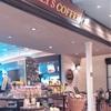 【インスタント!】タリーズのデカフェ!ドリップコーヒー★