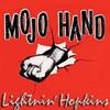 お爺の漁場(2021)《本棚から脳に栄養補給!v^^<No.5>》|『アナログ・レコードで聴くブルース名盤50選』《02》|『Lightnin' Hopkins(ライトニン・ホプキンス)/Mojo Hand(モージョ・ハンド)』|カントリー・ブルースの大御所!の曲でブルース・ウォーク(?)しようぜ!v^^|音楽(器楽合奏)ー>《軽音楽.ダンス音楽.ジャズ.ロック音楽》(NDC:764.7)