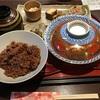 民芸日本料理まっさん新の酵素玄米ランチ(四日市駅)