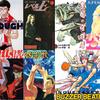 【厳選13作品】おすすめ名作短編漫画まとめ!10巻以内の漫画がズラリ
