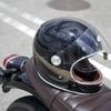 塗装じゃない方法でヘルメットについた小傷を補修してみる