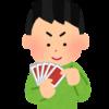 小学校外国語 定番ゲーム 「Go Fish ゲーム」