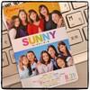 映画「sunny 強い気持ち 強い愛」感想。青春の答え合わせ。