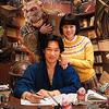映画『DESTINY 鎌倉ものがたり』妖怪によって妻が黄泉の国へ