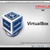 フリーの仮想化ソフトウェアVirtualBoxが待望のメジャーバージョンアップ