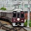 阪急、今日は、何系?①320…20201110