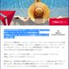 ヒルトン・グランド・バケーションズ