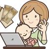 子どもの証券口座(ジュニアNISA)