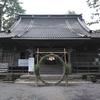 2020年 重蔵神社「夏越の大祓」