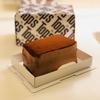 Tops ブラックチョコレートケーキ