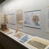 東京・両国の江戸東京博物館で開催中の「江戸と北京 −18世紀の都市と暮らし−」の写真です!