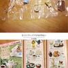 ミニチュア玩具 『リラックマの憧れのBritish Tea Time』