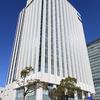 2019年に竣工したビル(49) 京急グループ本社