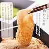 京都の美味しい「わらび餅」おすすめの店