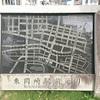 東岡崎えきまえの道路案内図