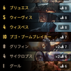 【Gwent】アラキスと並ぶモンスター勢力2大リーダー、ゲル二コラ【グウェント】