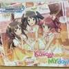 CD 「Kawaii make MY day!」の感想です! 自分らしさの追求ですよ。