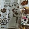 茨城県古河市のキャラ・こがにゃんこによる「古河のいいとこマーチ」が超可愛い!