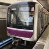 明日の大阪メトロの運行は…