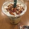 【スターバックス (スタバ) vol.3 のラバーバンド貰った Artful Autumn @ Starbucks vol. 3】