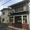 【長野市】カフェトケトケ ~パンケーキと猫への愛があふれるノスタルジックカフェ~
