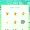 仙台 勾当台 公園がピカチューの巣になってるらしい
