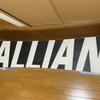 スノーボード|ALLIAN PRISM(アライアン プリズム)の感想・評価・レビュー