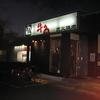 【佐賀市焼肉】牛角に行ってきました。