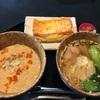 羽田空港(国際線) キャセイパシフィック航空 ラウンジ