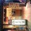 麺屋武蔵に行きました