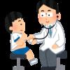 【うつ病】「仕事が辛い」新入社員が初めて心療内科へ行くと、どうなるの?【休職】