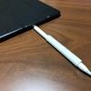 新型iPad Proは買いなのか