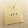 無印良品の商品をお得に安く購入する方法