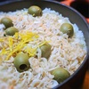 桜海老とグリーンオリーブの炊き込みご飯