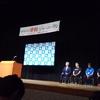 みちのく津軽ジャーニーラン:人生最長の263kmの2回目の完走に向けてスタート!
