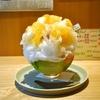 茗荷谷の「Cafe 竹早72」であんずのかき氷。