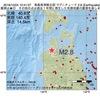 2016年10月24日 10時41分 青森県津軽北部でM2.8の地震
